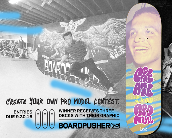 boardpusher-skateboard-design-contest